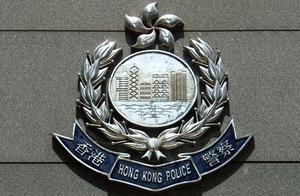 香港警方回应深圳卫视:国安举报热线已收到千条线索
