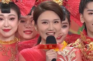 春晚女主播与女明星颜值PK:佟丽娅俏皮,龙洋甜美,李思思优雅