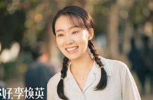 """破30亿票房的《李焕英》,赚足观众泪,评论却让人直""""冒火"""""""