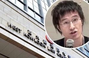 「速递」李宇轩被控违国安法提堂;罗冠聪称已获英