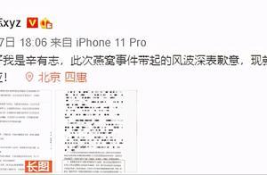 """""""辛巴燕窝事件""""始末:从最开始强势回应,到如今赔偿61983040元,举报人至今在遭受网暴"""