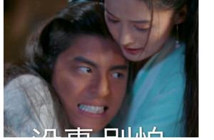 王大陆回应李沁吐槽他嘴大,回怼:你不懂,曾因嘴大新闻而伤心
