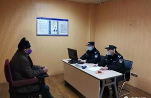 报假警谎称发现确诊病例,青岛56岁男子被拘留