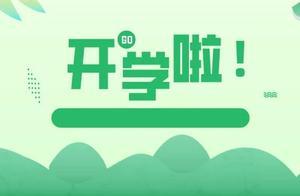 """创意满满!重庆高新区中小学迎接""""神兽回笼"""""""