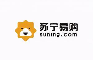 苏宁双十一5G榜:苹果、华为、小米、vivo和荣耀拿下5强