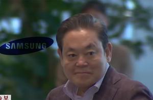 三星教父逝世!李健熙缔造的商业传奇和争议人生