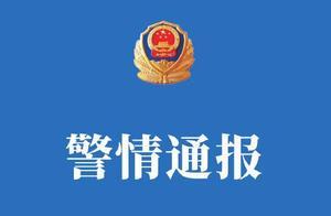 湖南高院一法官遇害 长沙警方通报:被同乡杀害