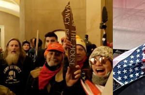 美国会遭抗议者冲击,议长佩洛西办公室被闯入,丢东西还被砸