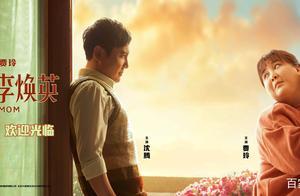 贾玲凭借电影《你好,李焕英》成中国影史票房最高女导演