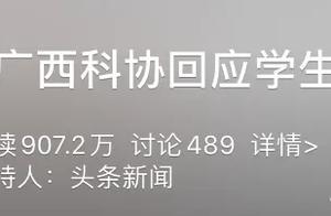 柳州初中生抄袭老师专利获全国大奖?刚刚,调查结果公布