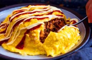 """""""流心蛋包饭""""美味却难做,手把手教你成功的做法,软嫩营养"""