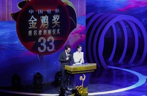 刚刚,金鸡奖提名者表彰仪式举行!易烊千玺、周冬雨、黄晓明等都来了