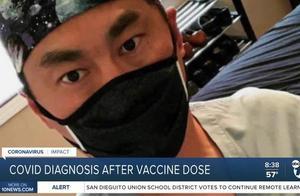接种新冠疫苗一周后,一名护士却被检测为阳性,难道疫苗无效?