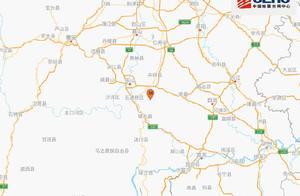 乐山犍为发生4.2级地震 震源深度13千米