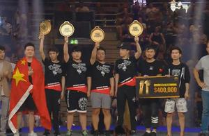 中国电竞史上令人难忘的瞬间(下):我们是冠军,我们总是冠军
