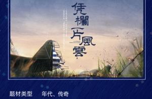 宋威龙新剧合作胡一天梁洁,有望成为下一部《以家人之名》吗?