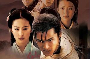胡歌刘亦菲版《仙剑》翻拍?肖战、刘浩存、杨紫陷选角争议