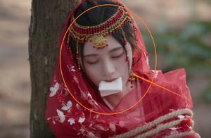鞠婧祎演被绑架戏份,镜头给了她嘴部一个特写,粉丝:像在吃豆皮