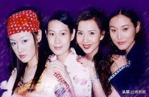 刘若英陈好版《粉红女郎》原来有那么多奢侈大牌,现在看也超时髦
