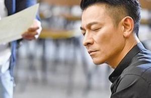 香港防疫升级 华仔新片腰斩杨千嬅个唱或喊卡