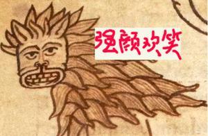 """古代灵魂画手们的""""大作"""",简直笑死人了!哈哈"""
