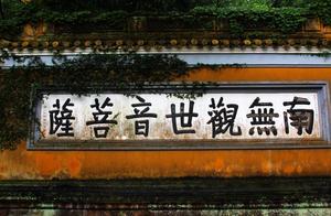 """浙江舟山一5A景区""""膨胀了""""?收费方式不留情面,游客:不再去了"""