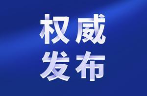 习近平:在2021年春节团拜会上的讲话