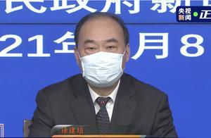 河北省首场新闻发布会上的三个细节