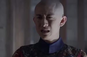 《鹿鼎记》被群嘲,张一山成猴哥,16岁建宁公主败给了鱼尾纹