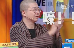 """「奇葩说7」导师、女神聊借钱!宋丹丹竟是一个""""散财童子""""?"""