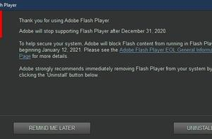 Flash走向终结 win10下一次更新将自动将其删除