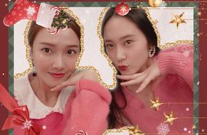 圣诞节郑秀晶郑秀妍晒姐妹合影 两人穿粉色针织衫 姐姐温柔妹妹酷