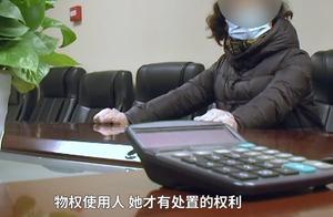 """武汉某小区业主一人买下556个车位,导致其他业主无车位停车,这属于变相""""垄断""""吗?"""