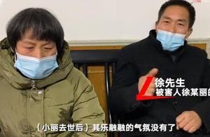 浙江一女子被男友捅伤致死案二审开庭,家属:希望能维持一审死刑判决