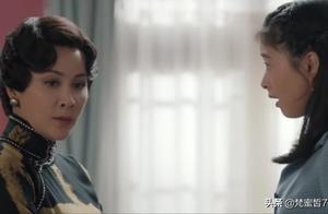 刘嘉玲新剧开播,55岁扮少女影后也为难,蒋欣体格健壮看得牙疼