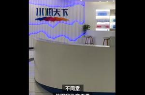 深圳一员工不接受降薪被公司高管用灭火器砸头,网友:这就是