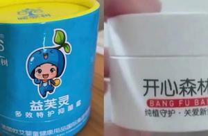 """宿迁、连云港两市关于近日网传""""大头娃娃""""事件的处理情况"""