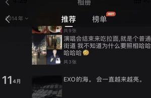 鹿晗、吴亦凡为黄子韬新歌打call,EXO粉丝却斥黄子韬炒作