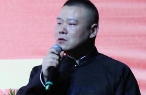 """德云""""一哥""""岳云鹏,表演时却被当众""""轰""""下台,怎么回事?"""