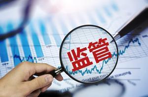 中国有1.4亿阳痿患者?常山药业误导性陈述被罚60万