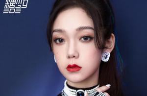 硬糖少女全员珠宝大片,别的妹妹只戴耳饰项链,只有王艺瑾不一样
