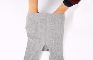 穿这么多年打底裤,原来你都穿反了!