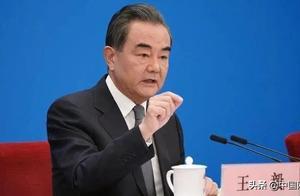 王毅告诉日本:不要把手伸太长!