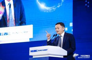 马云参加上海外滩金融峰会:中国的金融业还是青少年,仍缺生态系统