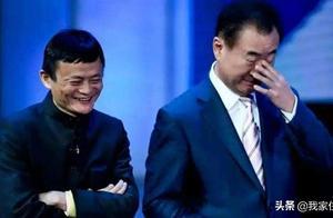 吉林省省长:王健林兴建的长白山高尔夫球场和187栋别墅已全拆!