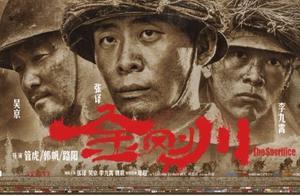 抗美援朝电影《金刚川》首映三亚影迷反响热烈
