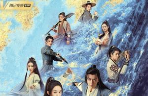 《有翡》官宣最新海报,在洗墨江上八仙过海,各显神通吗?