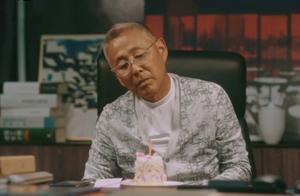 《流金岁月》大结局:朱锁锁叶谨言分手,嫁给谢宏祖,却悲剧收场