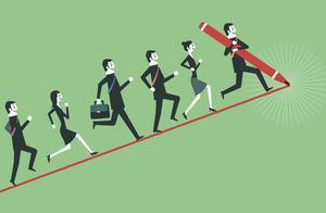 2020一季度北京以1.7万元平均企业月薪领跑全国 | 猎聘大数据