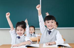 """中小学教师为何进入全国100个""""最缺工""""职业排行榜?"""